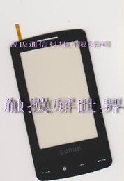 Wholesale part for SUNNO HDI touch pad smart phone touch screen seller china dealer