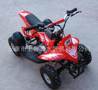 Wholesale Mini atv atv four wheel atv at a low price