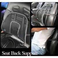 Wholesale Hot Selling Car Seat Chair Massage Back Lumbar Support Mesh Ventilate Cushion Pad Black New