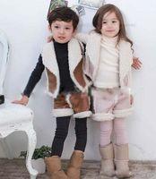 Wholesale Korean Kids Set Child Winter Clothes Outfits Boys and Girls Vest Suit Leather Waistcoat Short Pants