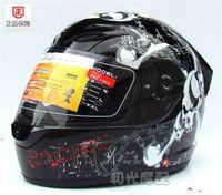 Wholesale Full Face Motocycle TANKED RACING Helmet Carbon Fiber Flip up Modular Motorcycle T112 Skull Helmet