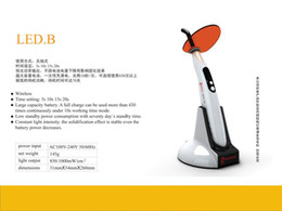 Wholesale Dental Woodpecker LED B Wireless Curing Light Original Guaranteed New