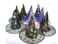 Wholesale Christmas supplies hats Halloween caps spirit festival cap wizard Witch cap adult kids Gauze cap