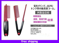 Wholesale Fashion Beauty Hairdressing Items Brazilian keratin treatment Grip Straightening V Comb Good Quality