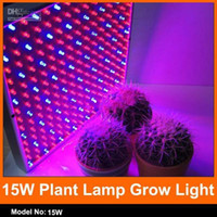 Red & Blue 15W Square 225 LED Hydroponic Plant Grow Light Panel Red Blue for faster growing and blooming plants