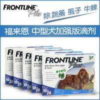 Wholesale new packaging Frontline Plus L Dogs kg Dog Flea and Tick Remedi box