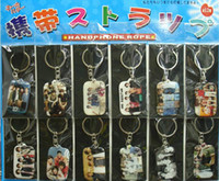 Wholesale Hot sold One Direction Key chain set from idea