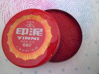 Wholesale Traditional Red Ink Paste Chinese Yinni Ink Pad g Tin Pack