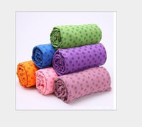 Wholesale anti skid mircrofiber yoga towel x63cm Eco friendly yoga mat colour piece