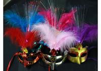Wholesale Masquerade Mask Halloween Dance Party Masks Flash Light Custume Ball Mask