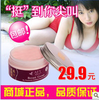 Wholesale The fast Fengru cream beauty cream breast oil with the enhancement products Breast Enhancemen C