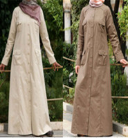 Middle Eastern Mall - Islamic clothing