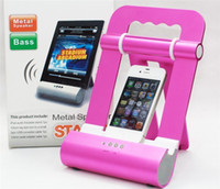 Wholesale Premium Metal audio charger for iphone4 s ipad2 stand station with speaker and charger