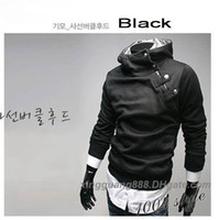 FREE SHIPPING CHIC MENS SPECIAL BUTTON HOODIE JACKET 4 COLOU...
