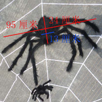 Wholesale Halloween props cm Spider bar Scary decorations cobwebs Color white black Plush spider