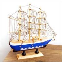 Envío libre carguero modelos buques de alta mar de madera del barco de navegación