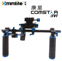 Wholesale DSLR VCR Rig Movie Kit Shoulder Mount For DSLR Camera DV HDV Camcorder from kakacola shop
