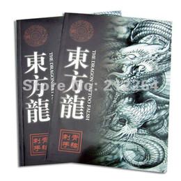 Wholesale 1pcsThe Dragon Tattoo Flash China top tattoo works manuscripts Sketch Book Art