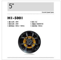 Wholesale 5 inch car audio coaxial speakers H1 subwoofer converted Hummer car subwoofer
