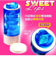 Wholesale DF024 sweet lips oral sex toy motor driven sex toy for men Electric masturbation cup