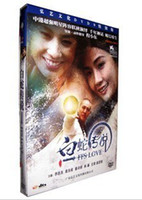 Wholesale Bai She Chuan Shuo It s a Love Story About Snake DVD China TV series Factory Sealed