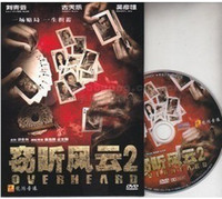 Action & Adventure DVD Movie Overheard (DVD,2012 China) TV series Factory Sealed Free shipping