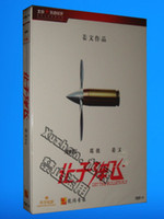 Action & Adventure DVD Movie Let the Bullet Fly (DVD,2012 China) TV series Factory Sealed Free shipping