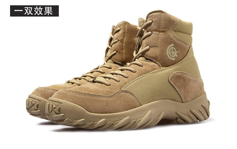 U.S. Military Boots 511 Commando Male Tactical Boot Desert Boots ...