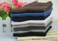Wholesale Business Socks NEW Cotton Sports Socks Man Pure cotton Socks High quality