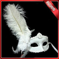 Wholesale New hot princess mask white encryption ostrich feather mask masquerade party supplies Venice mask