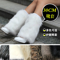 Hotel Shoe Care Kit Black Fashion Autumn And Winter Leggings Sets Of Imitation Leather The Grass Socks Shoe Cover Boot
