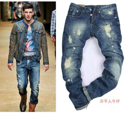 Wholesale men s holes Platoon to buckle Low waist Cultivate one s morality straight cylinder jeans