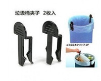 Wholesale 2Pcs Garbage Can Waste Bin Trash Can Bag Clip holder garbage folder black plastic clip clamp