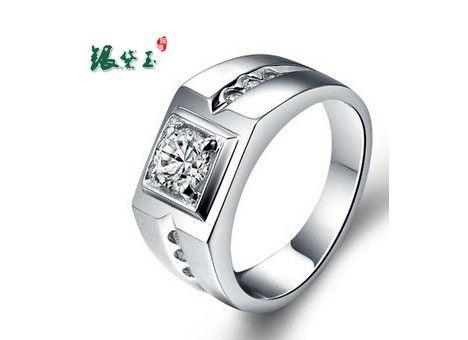 Men's Diamond Fashion Rings Fashion Diamond Ring