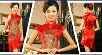 Adults Women  Actual picture High neck knee length short red Chinese style bridal gown cheongsam qipao CH001
