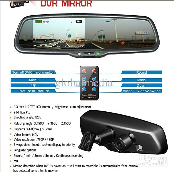 car dvr rearview mirror with back up camera display