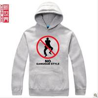 Unisex kpop - GANGNAM STYLE ON oppa korean kpop star FUNNY Hoody My gangnam style sweatshirt