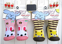 Wholesale Baby shoes socks Non slip socks baby socks children home socks floor socks