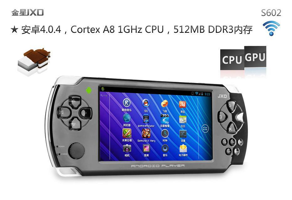Vente en gros android 4 1 4 3 pouces jxd s602b console de jeux portable 4g langage multi tactile - Console de jeux portable tactile ...