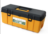 Wholesale Multi use Tool case Storage Box Bin