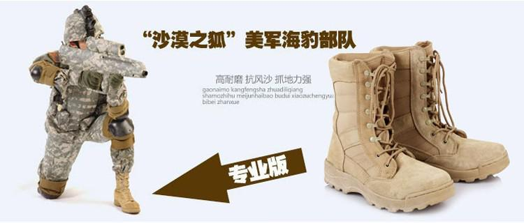 Best Desert Combat Boots - Boot 2017