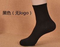 Wholesale Hot Men s Flip Flop Geta Tabi cotton Socks