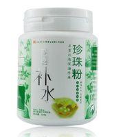 anti aging mask homemade - Water pearl powder moisturizing homemade mask powder g make humid