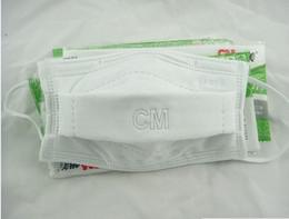 Wholesale Dust mask gauze mask to prevent subtle grain N95 respirator summer air respirator let