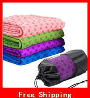 Wholesale Multi function Eco friendly Yoga Mat Multi colour Anti skid Microfiber Yoga Towel x63cm
