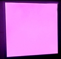 rgb led panel - 300 mm W square RGB led panel light with CE FCC ROHS led flat lighting SMD