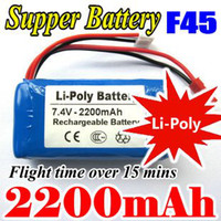 Wholesale 7 V mAh Li Poly Rechargeable Battery for MJX F45 F645 RC Helicopter High Power Capacity