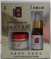 Wholesale BEST Acne Free Suite Remove Acne amp Scar Spots IN Three DAYS