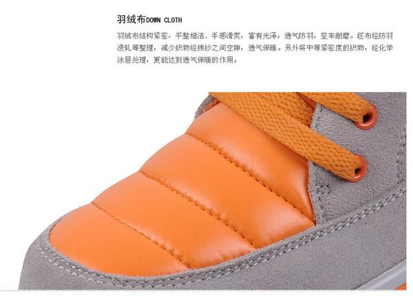 Negative heel shoes female lumbar treatment shoes women's Losing