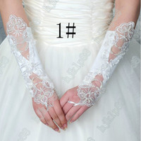 Wholesale New Beautiful Bridal Accessories Bridal Gloves White Ivory Elbow length